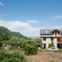Guesthouse Gërmenj