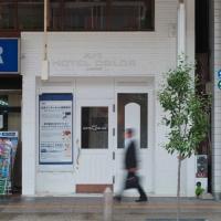 青森顏色藝術酒店