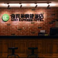 Kiwi Express Hotel - Cheng Gung Branch