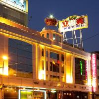 Wenpin Hotel –Pier 2