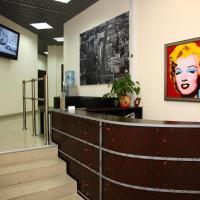 Отель Aksioma