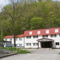 Metou Onsen Hotel