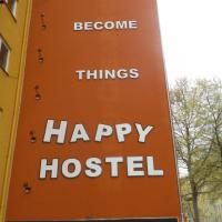 ハッピー ホステル ベルリン