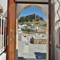 Lindian Jewel Exclusive Apartments