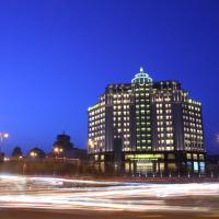 New Century Grand Hotel Changchun