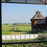 Гостевой дом Волна с русской баней