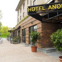 阿諾埃塔酒店