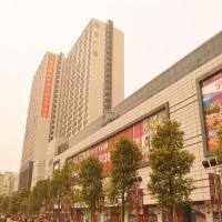 Guangzhou Hopson Ya Ju Apartment