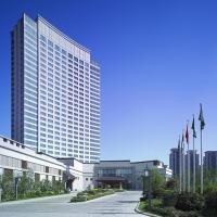Shangri-la Hotel Yangzhou