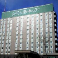 青森中央內路線酒店