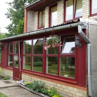 Holiday House Liepa