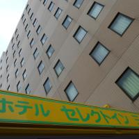 Select Inn Mishima
