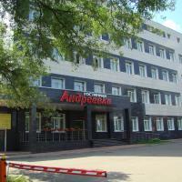 Андреевка Отель