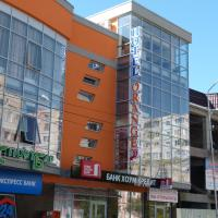 Отель Оранж