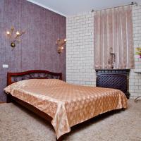 Отель Дискавери