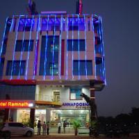 Hotel New Ramnath Hotel