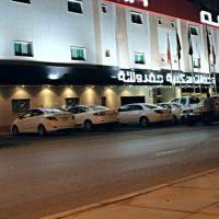 Drr Ramh Hotel Apartments 8