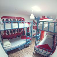 Hostel Tartaria