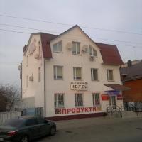 Отель Kiev-S