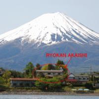 Akaishi Ryokan