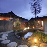 富士温泉寺梦殿日式旅馆