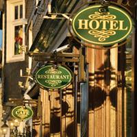 斯圖菲爾斯酒店