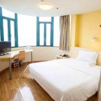 7Days Inn Hengyang West Lake Park