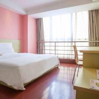 7Days Inn Suining Jixiang Mansion