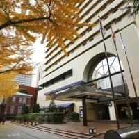 橫濱蒙特利酒店
