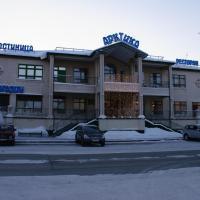 Гостиница Арктика