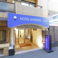 HOTEL MYSTAYS Ueno Inaricho