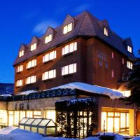Hakuba Hotel Ougiya