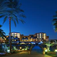Hurghada Suites & Apartments Serviced by Marriott