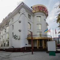 Hotel Palace Ukraine