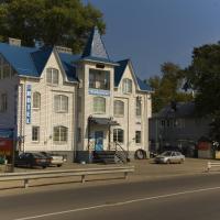 Hotel Pribrezhnaya