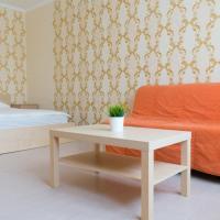 Апартаменты Yellow Room