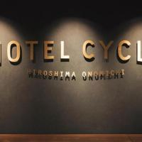 Hotel Cycle