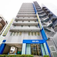 Super Hotel JR Ikebukuro Nishiguchi