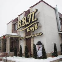 Отель ВВП Клуб