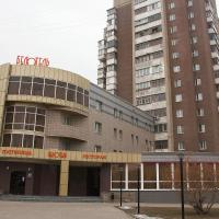 Гостиничный комплекс БелОтель