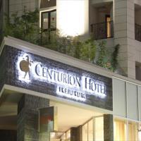 センチュリオンホテル池袋