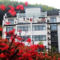 Xigu Resort - Huangshan