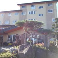 Resort Inn Yoshinosou