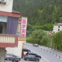 Jiuzhaigou Yuan Meng Hotel