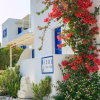 Nicos Studios & Apartments
