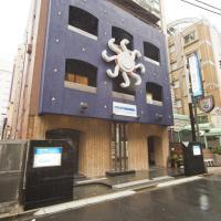 国際ホテル歌舞伎町