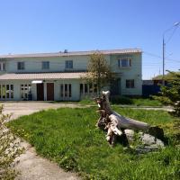Первый Сахалинский Хостел