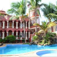 Kaday Aung Hotel