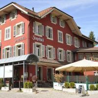 Ziegelhüsi Gastronomie & Hotel