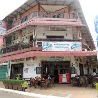Mekong Crossing Guesthouse - Restaurant & Pub